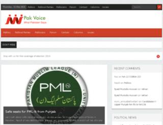 pakvoice.org screenshot