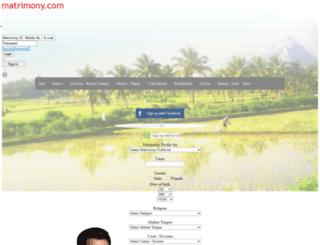 palakkad.matrimony.com screenshot
