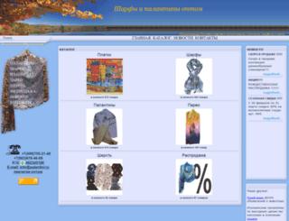 palantini.ru screenshot