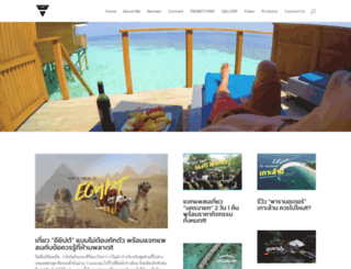 palapilii-thailand.com screenshot