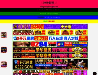 palarsamaneh.com screenshot