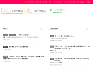 palet.futureartist.net screenshot