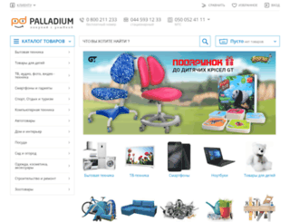 palladium.ua screenshot