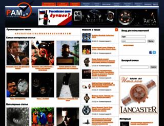 pam65.ru screenshot