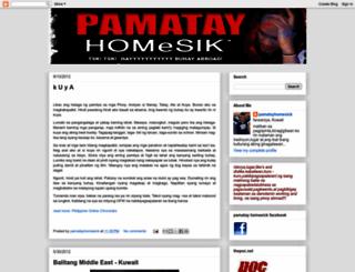 pamatayhomesick.blogspot.com screenshot