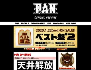pan-sound.com screenshot
