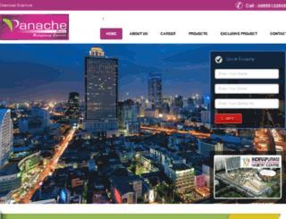 panacherealcon.in screenshot