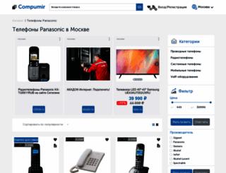 panasoniceplaza.ru screenshot