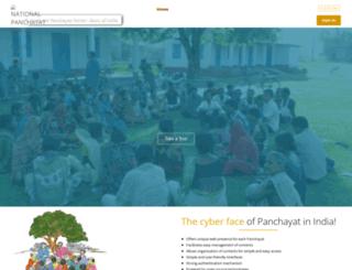 panchayatportals.gov.in screenshot
