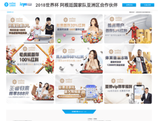 pandji-indonesia.com screenshot