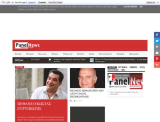 panelnews.gr screenshot