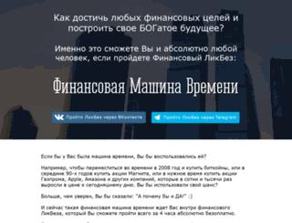 panferoff.ru screenshot