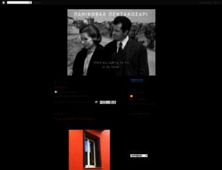 panikoval500.blogspot.com screenshot