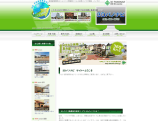 panorama-fukuoka.net screenshot