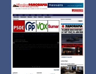 panorama.gi screenshot