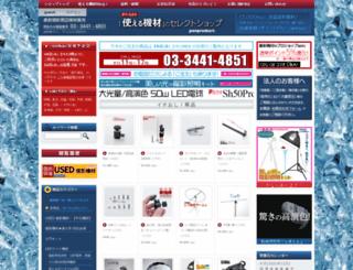 panproduct.com screenshot