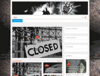 paokart.blogspot.gr screenshot