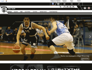 paokbc.gr screenshot