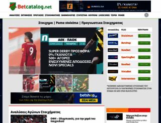 paokgate4.gr screenshot