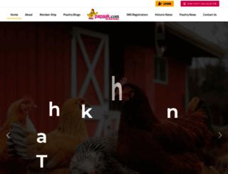 papaak.com screenshot