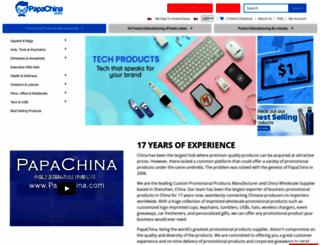 papachina.com screenshot