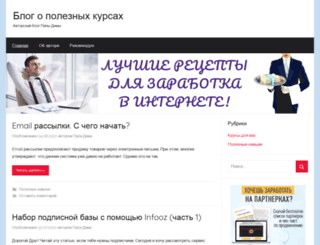 papadima.ru screenshot
