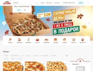 papajohns.ru screenshot