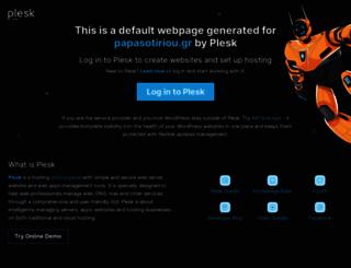 papasotiriou.gr screenshot