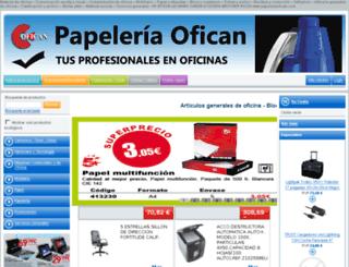 papeleriaofican.com screenshot