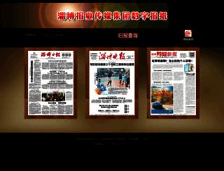 paper.zbnews.net screenshot