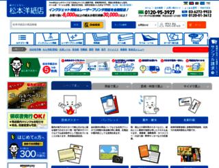 paper27.com screenshot
