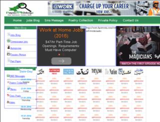 paperpkblogz.com screenshot