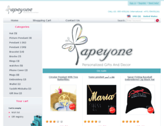 papeyone.com screenshot