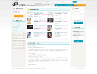 parade-shop.com screenshot