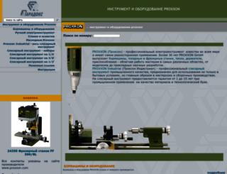 paradox-ltd.ru screenshot