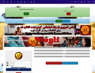 paradox.gohardasht.com screenshot