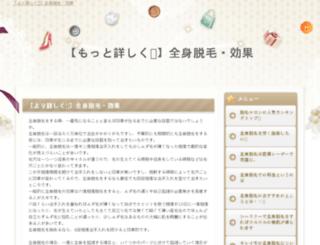 parajanyan.com screenshot