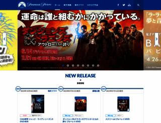 paramount.jp screenshot