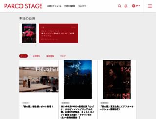 parco-play.com screenshot