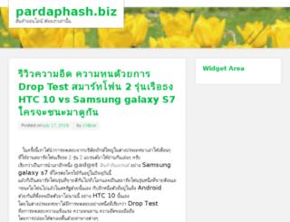pardaphash.biz screenshot