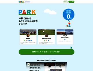 park.jp screenshot
