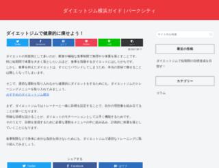 parkcityskiteam.org screenshot