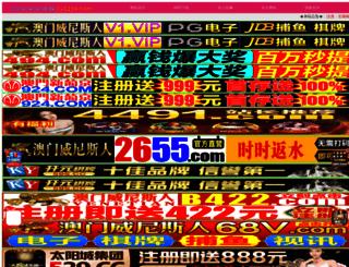 parkehappenings.com screenshot