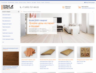 parketpola.ru screenshot