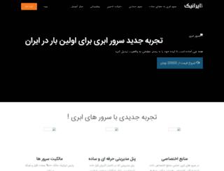 parsiranic.com screenshot