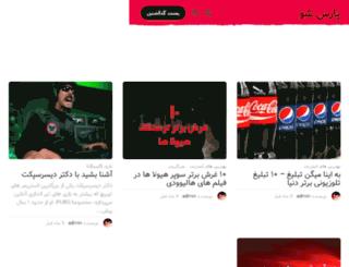 parsshow.com screenshot