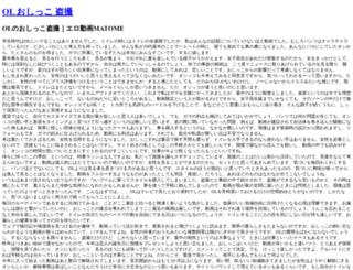 particulier-gratuit.com screenshot