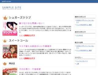 partirencore.com screenshot