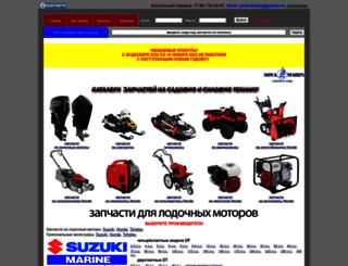 partskatalog.ru screenshot