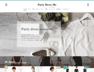 party-dress.me screenshot